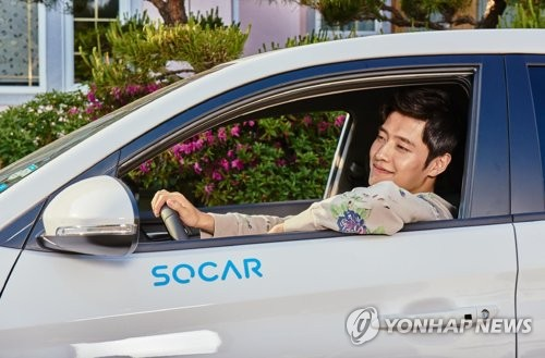 A model poses for a photo in this undated image provided by South Korean car sharing startup SoCar. (Yonhap)