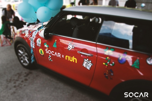 This undated photo provided by South Korean car-sharing startup SoCar shows a promotional vehicle. (Yonhap)