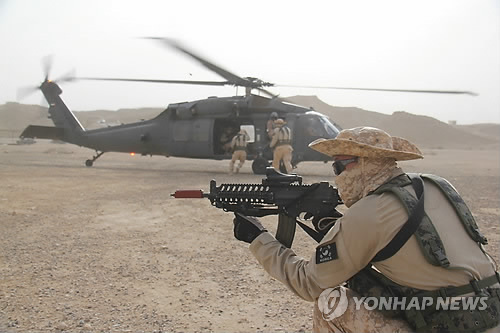 South Korean troops stationed in the United Arab Emirates perform training in this file photo. (Yonhap)