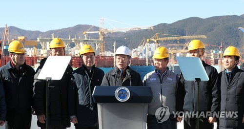 President Moon Jae-in (C) delivers a speech during his trip to a shipyard in Geoje, located some 450 kilometers south of Seoul, on Jan. 3, 2018. (Yonhap)