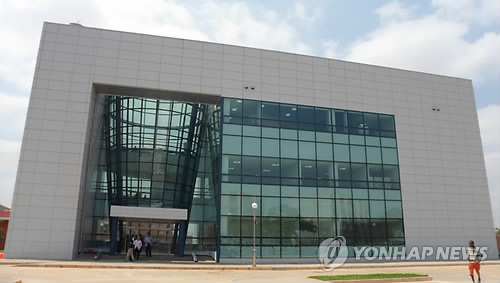 This file photo, taken in June 2012, shows the National Database Center in Angola, which was built with the help of South Korea's ODA program. (Yonhap)