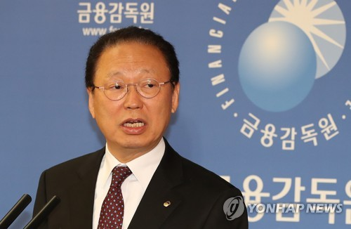 This file photo shows Financial Supervisory Service Gov. Choe Heung-sik. (Yonhap)