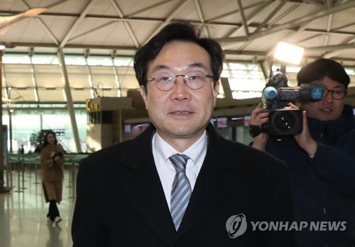 Pyongyang Names Delegation to Attend Talks with South Korea