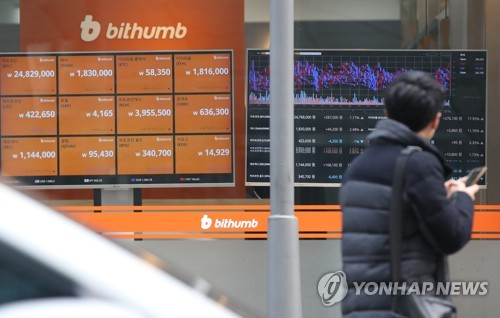 South Korea Investigates Banks Offering Cryptocurrency Accounts