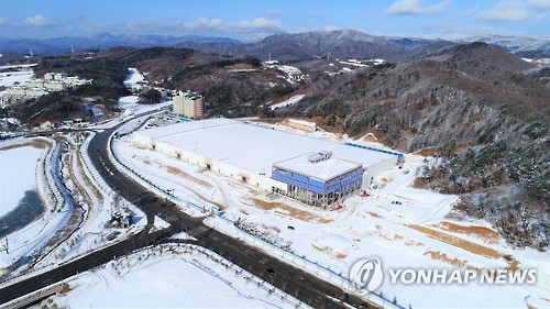 Koreas to hold talks on sending Northern art troupe to Olympics