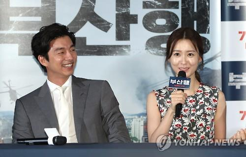 Jeong yoo mi dating