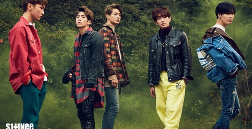 A photo of SHINee, captured from the group's official website (Yonhap)