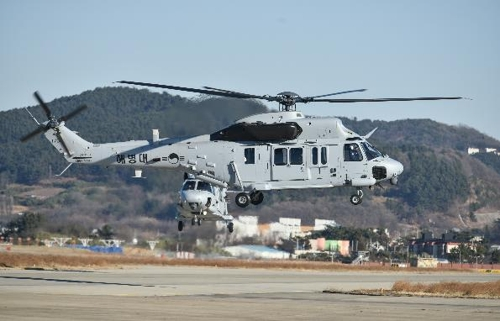 South Korean Marine Corps' MUH-1 multirole helicopters in a photo provided by the unit (Yonhap)