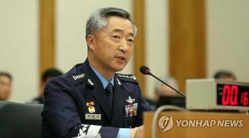 Gen. Lee Wang-keun, South Korea's Air Force chief of staff, in a file photo (Yonhap)