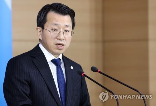 S. Korea Pes: Trump Deserves