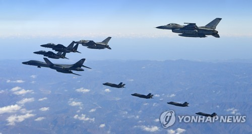 A B-1B Lancer strategic bomber two F-35A and two F-35B stealth jets of the U.S. and two F-16K and two F-15K fighters of South Korea fly in formation over the Korean Peninsula in this year's annual joint South Korea-U.S. air force drill Vigilant Ace