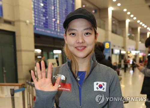 In this file photo taken Dec. 12, 2017, South Korean speed skater Kim Bo-reum waves at cameras at Incheon International Airport after returning home from Salt Lake City, Utah, where she competed at the International Skating Union World Cup Speed Skating. (Yonhap)