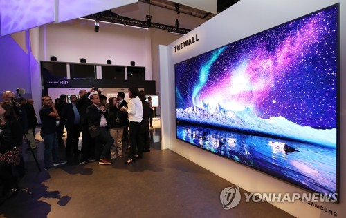 """The Wall"" TV from Samsung Electronics (Yonhap)"