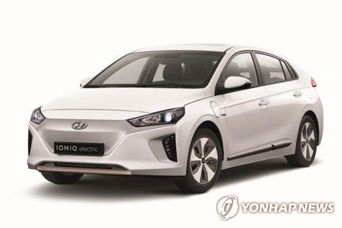Hyundai Motor's Ioniq Electric (Yonhap)