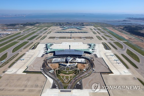 This file photo shows the second terminal at Incheon International Airport. (Yonhap)