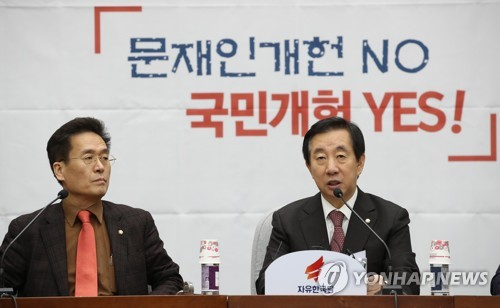 Kim Sung-tae (R), the floor leader of the main opposition Liberty Korea Party, speaks during a party meeting at the National Assembly in Seoul on Jan. 12, 2018. (Yonhap)