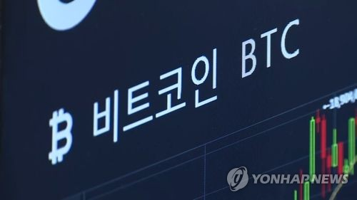 South Korea releases update on its potential cryptocurrency ban