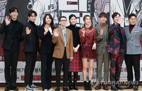 """The cast of the new TV series """"Return"""" pose for photos during a press conference at SBS headquarters in western Seoul on Jan. 15, 2018. (Yonhap)"""