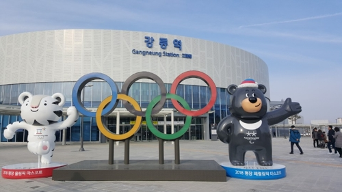 International Olympic Committee  whittles down list of Russians eligible for Winter Olympics