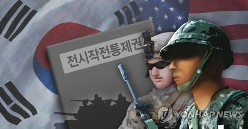 North Korea cancels Hyon Song Wol delegation, provides no explanation