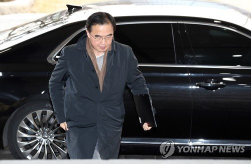 Unification Minister Cho Myung-gon arrives at the central government complex in Seoul on Jan. 20 2018 a day after North Korea abruptly canceled its plan to send an advance team to prepare for performances during the Pyeong Chang Winter Olympics in the So