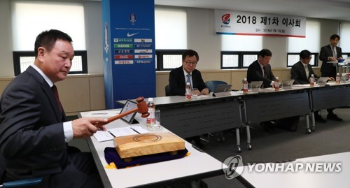 K League Deputy Commissioner Huh Jung-moo (L) hits with a gavel to start a board meeting at the pro football league's office in Seoul on Jan. 15, 2018. (Yonhap)