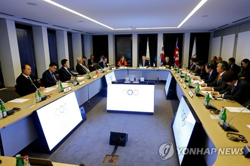 This Reuters photo shows the start of the International Olympic Committee's North and South Korean Olympic Participation Meeting at the IOC headquarters in Lausanne, Switzerland, on Jan. 20, 2018. (Yonhap)