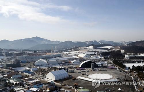 Armenia to have 3 representatives at 2018 Winter Olympics