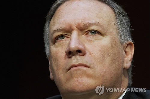This AP file photo shows U.S. Central Intelligence Agency Director Mike Pompeo. (Yonhap)