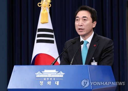 This photo taken Jan. 23, 2018, shows Park Soo-hyun, the presidential spokesman, speaking during a press conference at the presidential office Cheong Wa Dae in Seoul. (Yonhap)