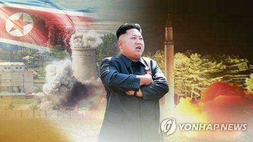 This image provided by Yonhap News TV shows North Korean leader Kim Jong-un. (Yonhap)