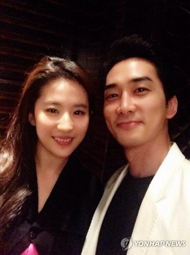Song seung hoon korean actor dating history