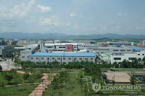 This undated file photo shows the Kaesong Industrial Complex. (Yonhap)
