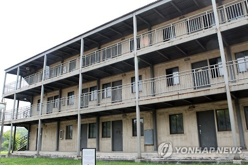 This file photo shows former U.S. Army barracks at DMZ Camp 131 Greaves in Paju, Gyeonggi Province. (Yonhap)