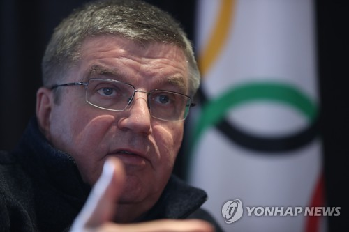 International Olympic Committee President Thomas Bach speaks to Yonhap News Agency in an interview in PyeongChang, Gangwon Province, on Jan. 31, 2018. (Yonhap)