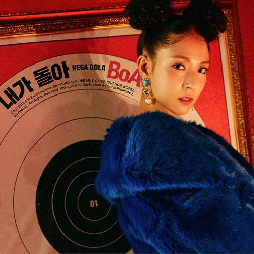 """This photo provided by S.M. Entertainment shows a promotional image for singer BoA's new single """"Nega Dola."""" (Yonhap)"""