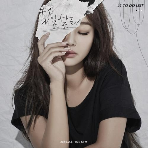 """This photo provided by Bridge shows a teaser image for singer Hyolyn's new song """"To Do List."""" (Yonhap)"""