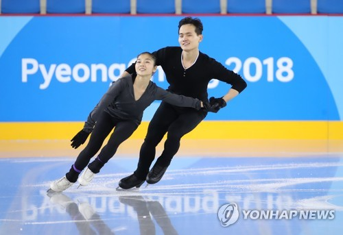 Winter Olympics: Joint Korean team loses first practice match