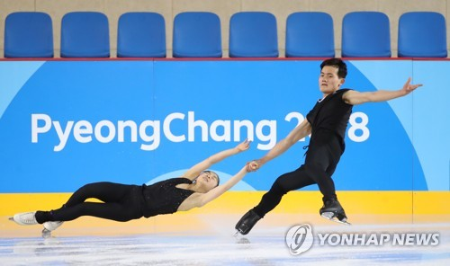 N Korea invited to participate in Pyeongchang Paralympics