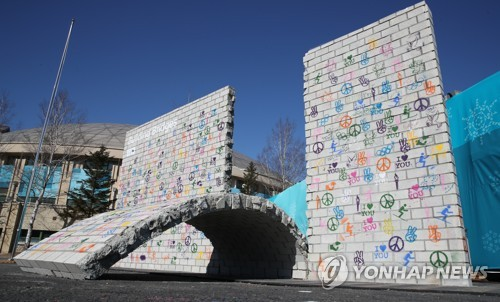 Risultati immagini per Olympic Truce mural 2018
