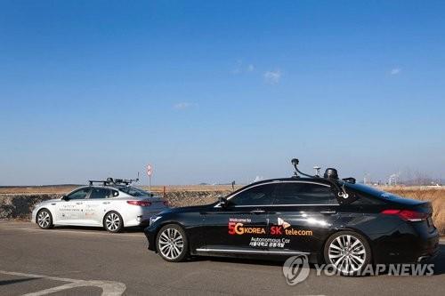SK Telecom Test in Südkorea