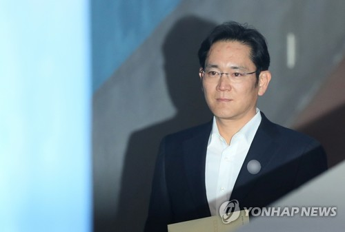2018 captures Samsung Electronics Vice Chairman Lee Jae-yong arriving at the Seoul High Court to attend his appeals trial over bribery in connection with a scandal that removed former President Park Geun-hye from office last year