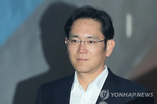 Samsung heir released on suspended sentence in appeals trial