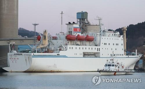 North Korea Sending Kim Jong Un's Sister to 2018 Olympics