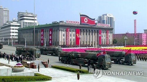 This image, captured from footage by North Korea's state TV broadcaster on April 15, 2017, shows North Korea's hosting of a military parade to mark the 105th birthday of late state founder Kim Il-sung. (For Use Only in the Republic of Korea. No Redistribution) (Yonhap)