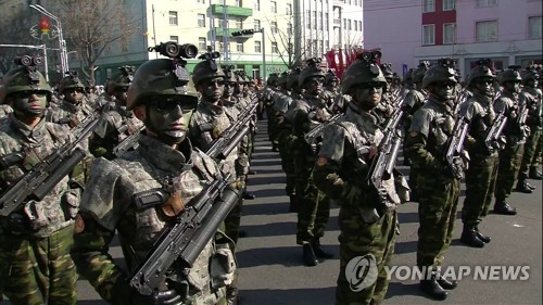 A unit of North Korea's elite troops participate in a military parade in Pyongyang on Feb. 8, 2018, in this photo captured from footage released by the North's state broadcaster. (For Use Only in the Republic of Korea. No Redistribution) (Yonhap)
