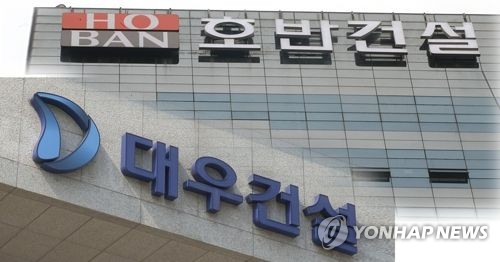 LEAD) Preferred bidder for Daewoo E&C gives up acquisition on hidden