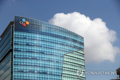 This file photo taken Oct. 8, 2017, shows the headquarters of CJ Cheiljedang Corp. in Seoul. (Yonhap)