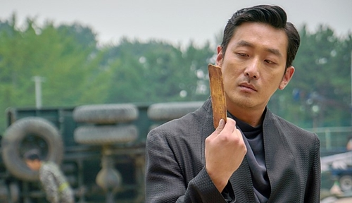 """A still from """"Along With the Gods: The Two Worlds,"""" provided by Lotte Entertainment (Yonhap)"""