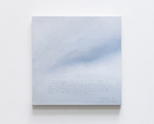 "Byron Kim's ""Sunday Painting 12/28/08"" is shown in this photo provided by the artist and Kukje Gallery. (Yonhap)"